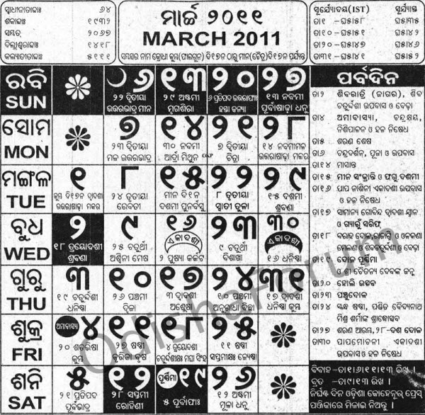 calendar 2011 march and april. Oriya Calendar 2011 March