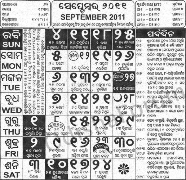 Oriya Calendar September 2011