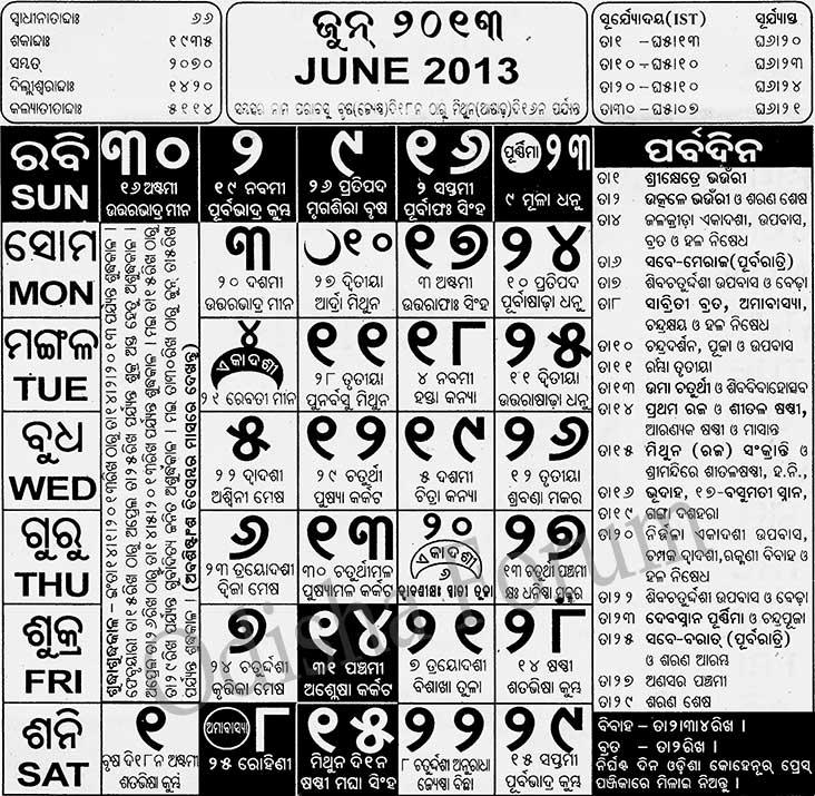 Kohinoor Calendar June : Kohinoor oriya calendar electrodomsticos